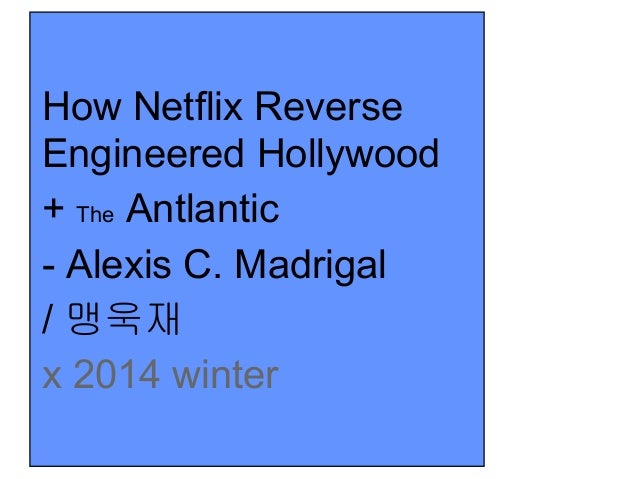 How Netflix Reverse Engineered Hollywood + The Antlantic - Alexis C. Madrigal / 맹욱재 x 2014 winter
