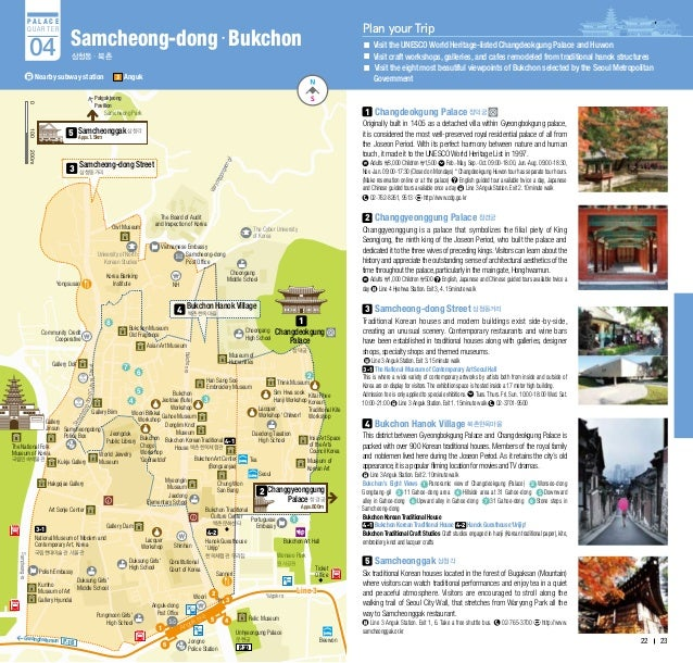 SEOUL Official Tourist Guide Book 2014 – Seoul Tourist Attractions Map