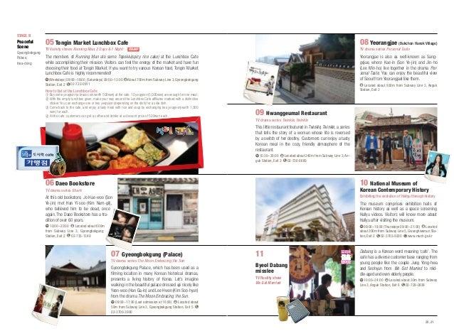 STAGE B  Peaceful Scene Gyeongbokgung Palace, Insa-dong  05 Tongin Market Lunchbox Cafe TV Variety shows Running Man, 2 Da...