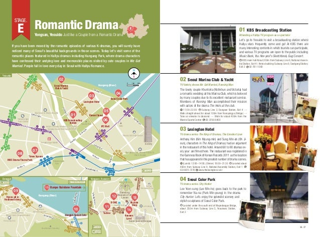 E Romantic Drama  STAGE.  01 KBS Broadcasting Station  E  Yongsan, Yeouido Just like a Couple from a Romantic Drama  Atten...