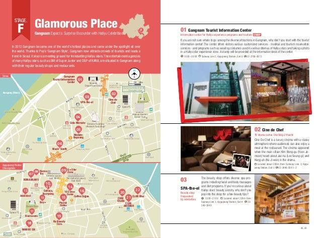 F Glamorous Place  STAGE.  01 Gangnam Tourist Information Center  F  Gangnam Expect a Surprise Encounter with Hallyu Celeb...