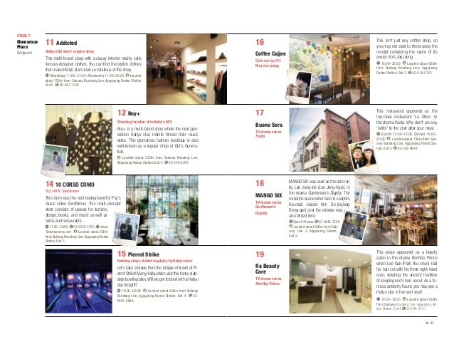 STAGE F  Glamorous Place Gangnam  11 Addicted  16  Hallyu idol stars' regular shop  Coffee Cojjee  This multi-brand shop w...
