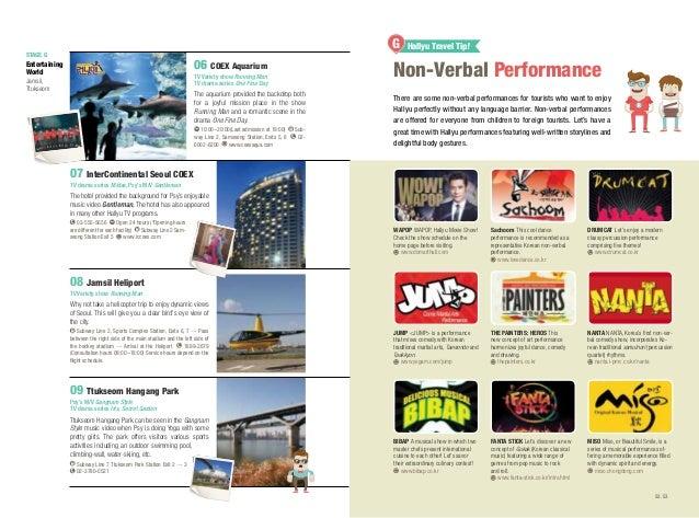 G  STAGE G  06 COEX Aquarium  Entertaining World  Non-Verbal Performance  TV Variety show Running Man TV drama series One ...
