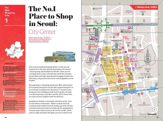 The official shopping guide to Seoul