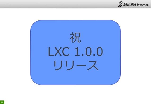 祝 LXC 1.0.0 リリース  18