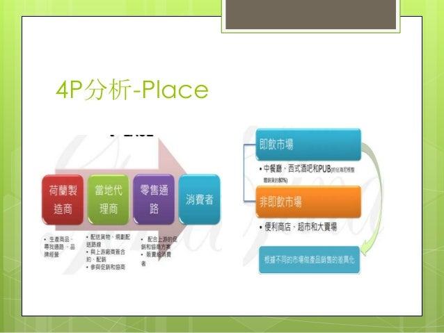 分析 4p
