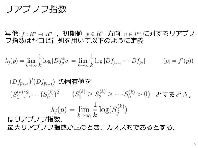 20140416 伊藤