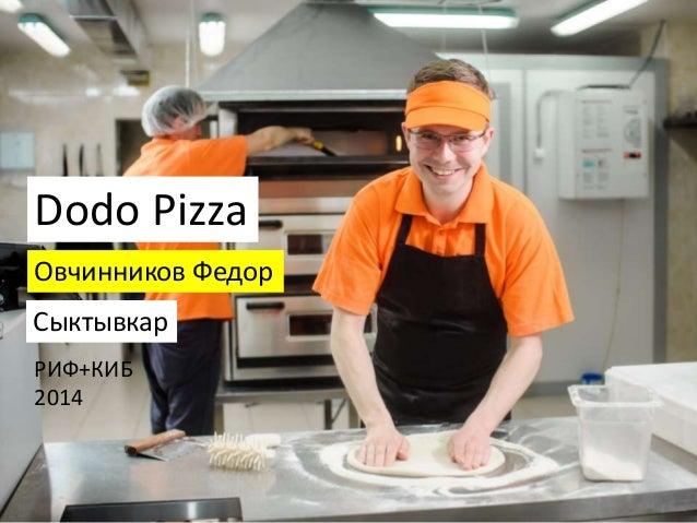 Овчинников Федор Dodo Pizza Сыктывкар РИФ+КИБ 2014