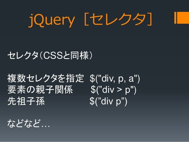 how to change href of element jquery