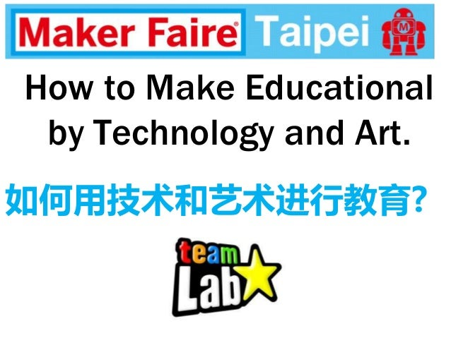How to Make Educational by Technology and Art. 如何用技术和艺术进行教育?