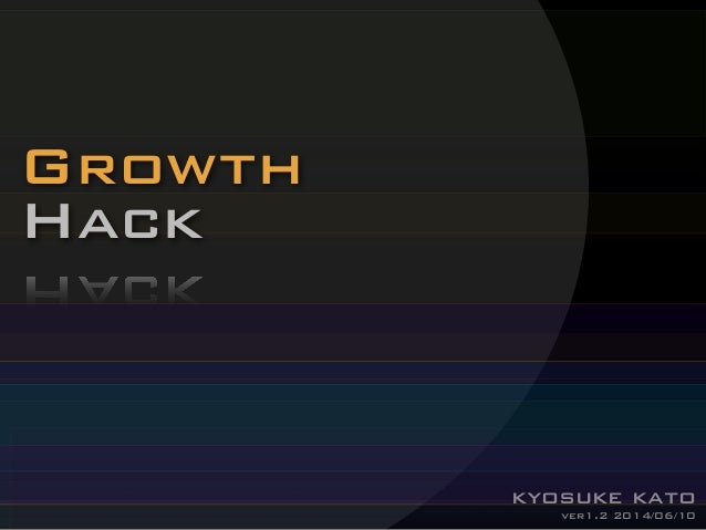 Growth Hack kyosuke kato ver1.2 2014/06/10