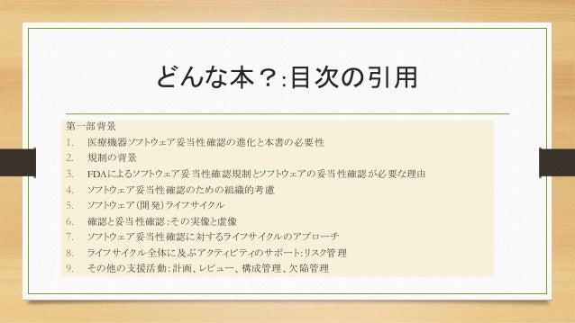 【(岩手)精密洗浄部工場設備の改善・増設・自動化検討