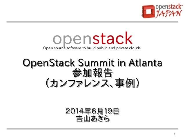 1 2014年6月19日 吉山あきら 2014年6月19日 吉山あきら openstackOpen source software to build public and private clouds. OpenStack Summit in ...