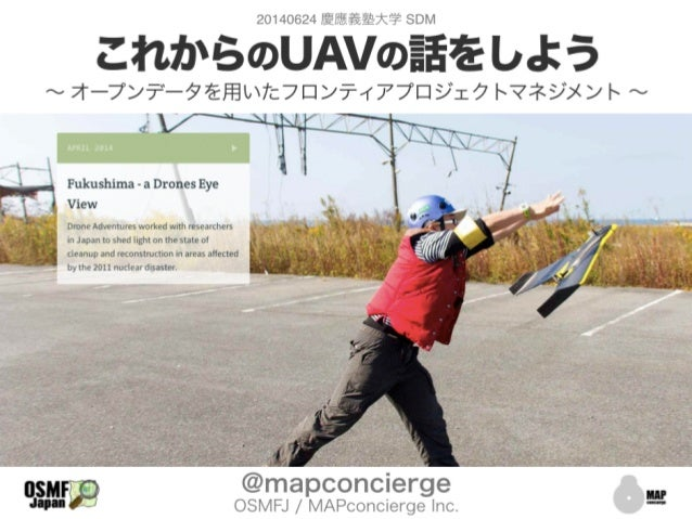 UAV(Unmanned Aerial Vehicle) Drone