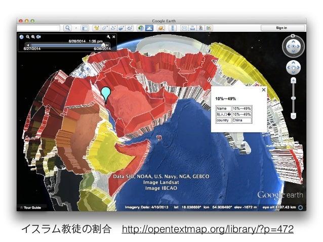 旭川市国際交流マップ http://opentextmap.org/library/?p=2225