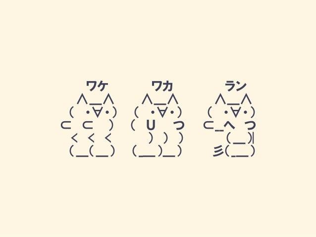 http://www.snge.co.jp/photo/ko-4.html