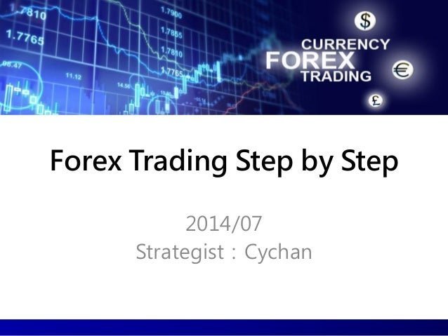 Forex Trading Step by Step 2014/07 Strategist:Cychan