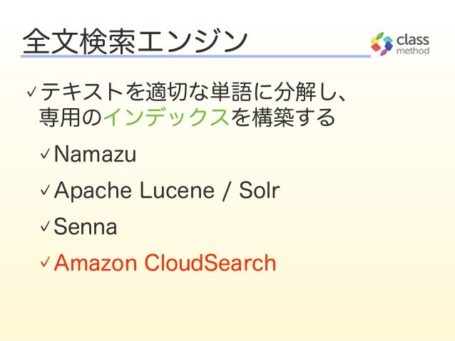 Querying & facets in CloudSearch with Lucene Query Parser ...