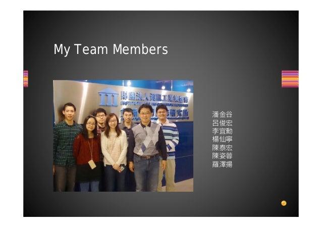 從 2013 社群網絡活動看台灣社會發展趨勢 Slide 2