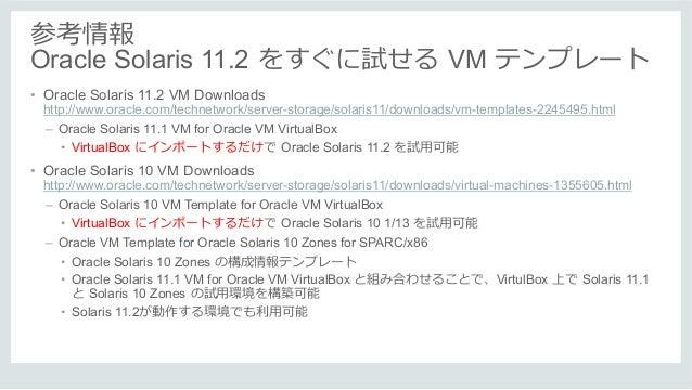 download oracle vm templates - 4 oracle solaris solaris zones