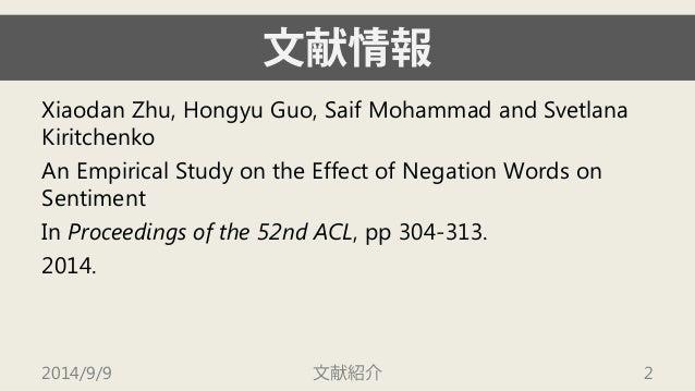 文献紹介:An Empirical Study on the Effect of Negation words on Sentiment Slide 2