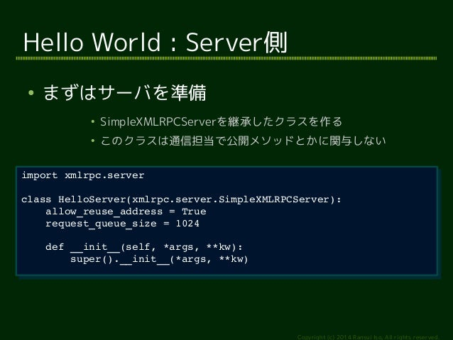class HelloServer(xmlrpc.server.SimpleXMLRPCServer):  Copyright (c) 2014 Ransui Iso, All rights reserved.  Hello World : S...