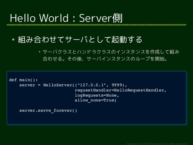 """server = HelloServer((""""127.0.0.1"""", 9999),  requestHandler=HelloRequestHandler,  logRequests=None,  allow_none=True)  Copyr..."""