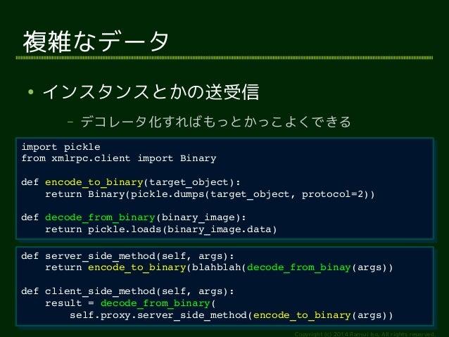 return Binary(pickle.dumps(target_object, protocol=2))  return encode_to_binary(blahblah(decode_from_binay(args))  self.pr...