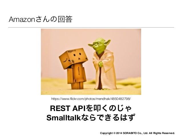 SmalltalkerがAWSを使う際の問題  nodeJS  Copyright © 2014 SORABITO Co., Ltd. All Rights Reserved.  iOS  iOS Java  Javascript  Net  ...
