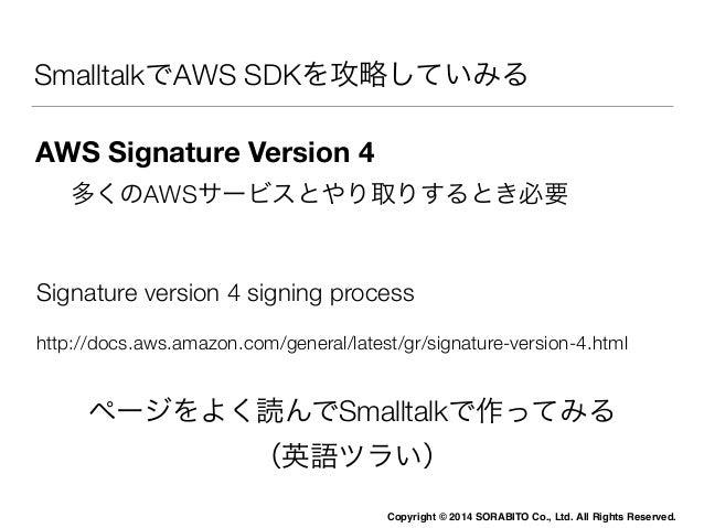 クラウドサーバー「Mikata」を支えるSmalltalk  開発言語Smalltalk(Pharo 3.0beta)  Copyright © 2014 SORABITO Co., Ltd. All Rights Reserved.  Web...
