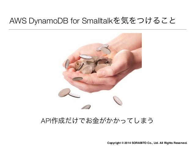 AWS DynamoDB Client for Smalltalk  文字列データはUTF8でなければならない  Pharoの文字列をマッピングする際に  UTF8にしなければならない  いつものことさ、気にするな  Copyright © 2...