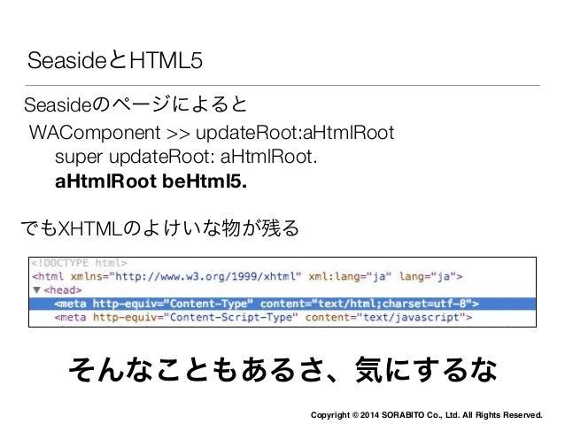 DynamoDB Localも対応しております  dy := DynamoDBRowClient new.  dy awsConfig accessKeyId:'アクセスキー'.  dy awsConfig secretKey:'シークレットキ...