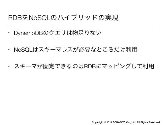 SeasideでSSLを攻略する  • Mikataは常時SSL。Seasideのセッションキーを  SSL通信時のみ送信する(セッションジャック  対策)  • セッションの固定化対策をすること  WAComponent (class)ini...