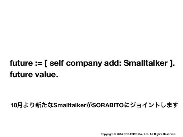 Copyright © 2014 SORABITO Co., Ltd. All Rights Reserved.  他のCloudは?  使う機会がないので予定なしです  ご希望があればSDK作ります