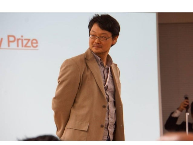 On what's attractive in Rakuten Technology Conference 2014, Japanese version