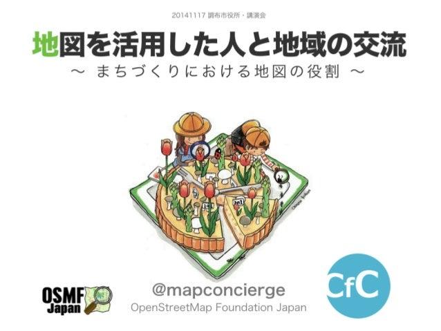 http://goo.gl/mQiRbg  by mapconcierge & OSM contributors