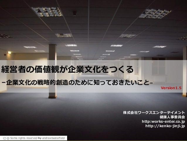 03-5805-5543  hello@kenko-jinji.jp  東京都文京区本郷4-1-6ヴェルディ本郷2F  www.kenko-jinji.jp  __________________________________________...