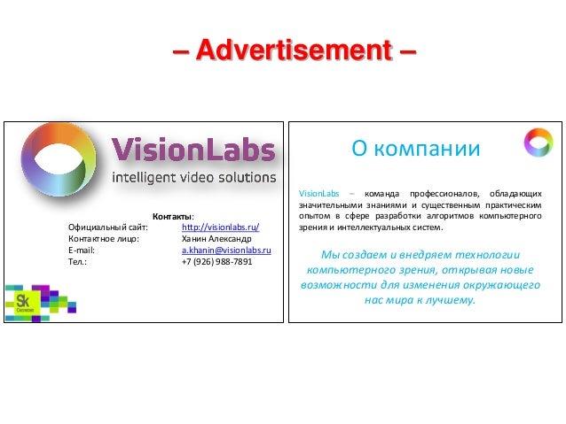Официальный сайт визион ру посадочные шасси мягкие к коптеру mavic