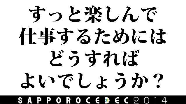 •  天野 勝 (2013) 『これだけ! KPT』 すばる舎