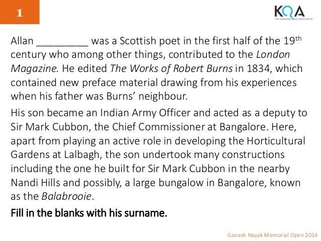 2014 KQA Ganesh Nayak Memorial Open Quiz Prelims Slide 2