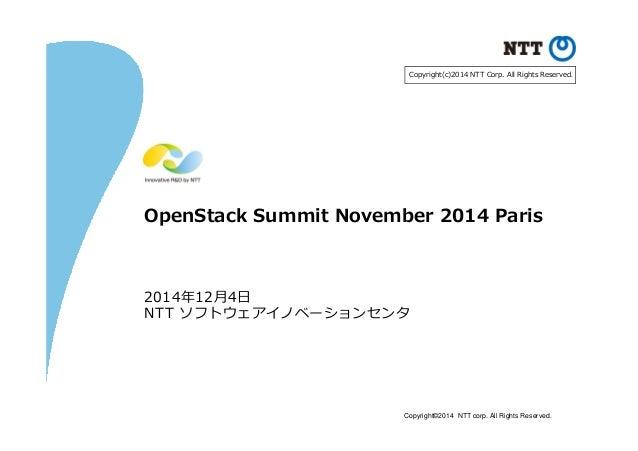 Copyright©2014 NTT corp. All Rights Reserved. OpenStack Summit November 2014 Paris 2014年12⽉4⽇ NTT ソフトウェアイノベーションセンタ Copyrig...