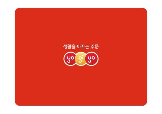 출처: 한국농촌경제연구원, http://economy.hankooki.com/lpage/industry/201401/e20140124182423120210.htm