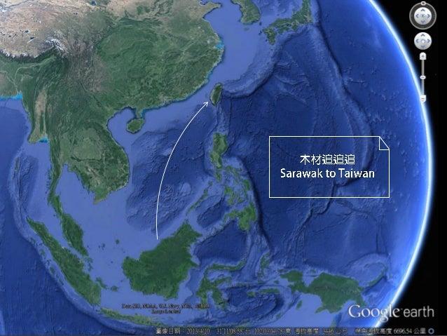 http://www.pct.org.tw/news_pct.aspx?strBlockID=B00006&strContentID=C2014080400002&strDesc=Y 「我本月前受邀到台北的国立政治大学演讲时, 大胆地呼吁台湾公...