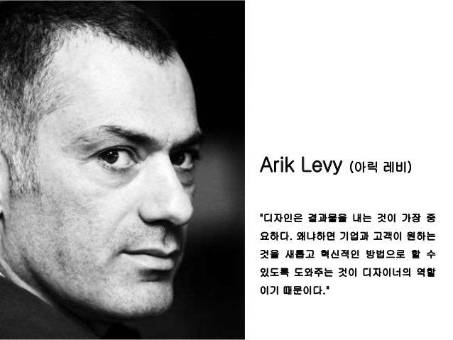 2014151001 arik levy. Black Bedroom Furniture Sets. Home Design Ideas