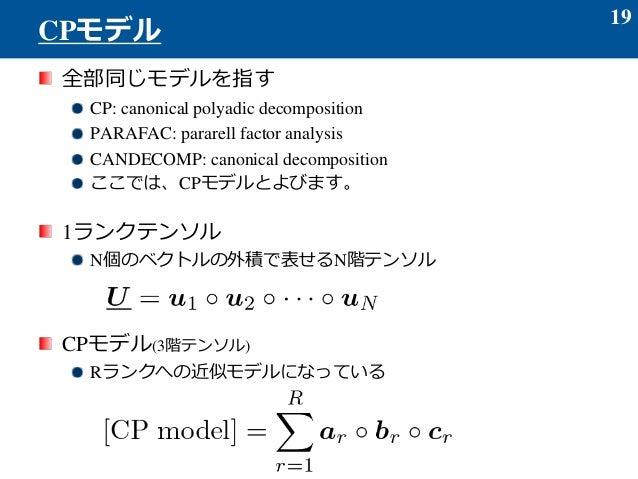 主成分分析   PCA による次元削減