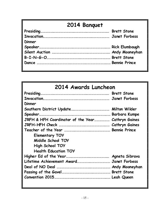 2014 arkahperd program for Auction program template