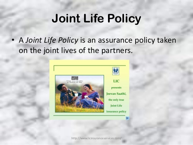 2014 best life insurance plans in india