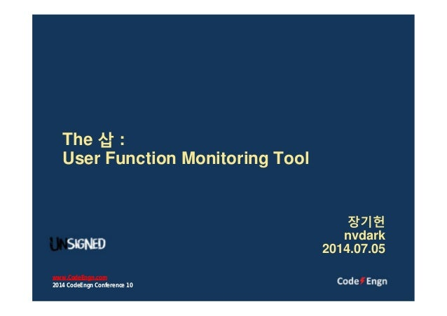 The 삽 : User Function Monitoring Tool 장기헌 nvdark 2014.07.05 www.CodeEngn.com 2014 CodeEngn Conference 10