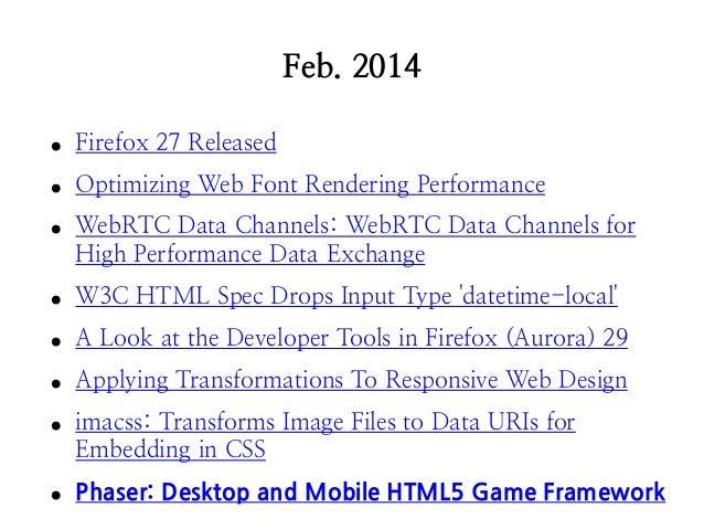 2014 HTML5 총정리