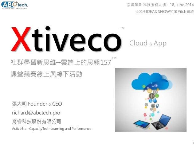 Xtiveco 1 張大明 Founder & CEO richard@abctech.pro 育睿科技股份有限公司 ActiveBrainCapacityTech-Learning and Performance 社群學習新思維─雲端上的思翱...